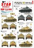 STAR DECALS[SD72-A1088]1/72 WWII 独 パンツァーインデザート#5 北アフリカでのIV号戦車D/E/F1型