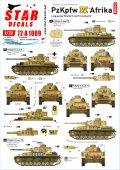 STAR DECALS[SD72-A1089]1/72 WWII 独 パンツァーインデザート#6 北アフリカでのIV号戦車F2/G型