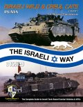 SabIngaMartin Pab[WCC_Vol1]IDF プーマ戦闘工兵車