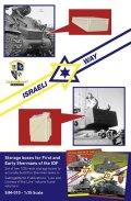 SabIngaMartin Pab.[SIM_10]最初と初期のシャーマン車載箱セット 2