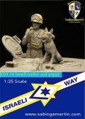 SabIngaMartin Pab.[SIM_16]イスラエル戦車コマンダーと犬