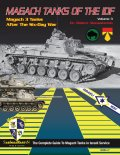 SabIngaMartin Pab[SIMBK-27]現用 イスラエル IDFマガフ3 Vol.3 「六日戦争後のマガフ3」