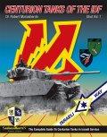 SabIngaMartin Pab[Shot_Vol1]IDFのセンチュリオン戦車 Vol.1 Shot