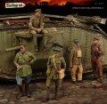スターリングラード[ST1100]1/35WWIイギリス戦車兵 5体入ビッグセット