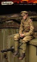 スターリングラード[ST1101]1/35WWIイギリス戦車兵(1)小休止で座る戦車兵