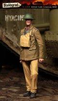 スターリングラード[ST1104]1/35WWIイギリス戦車兵(4)ガスマスク装備の戦車兵