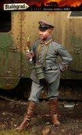 スターリングラード[ST1112]1/35WWIドイツ戦車兵(2)ガスマクスを下げた搭乗員