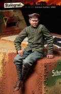 スターリングラード[ST1113]1/35WWIドイツ戦車兵(3)腰掛ける老練な戦車兵