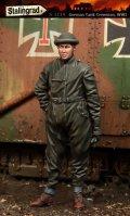 スターリングラード[ST1114]1/35WWIドイツ戦車兵(4)黒ツナギ姿の戦車兵