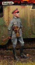 スターリングラード[ST1115]1/35WWIドイツ戦車兵(5)モーゼルを持つ将校