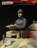 スターリングラード[ST1121]1/35WWIフランス戦車兵(1)身を乗り出した戦車兵