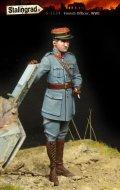 スターリングラード[ST1124]1/35WWIフランス戦車兵(4)煙草を吸う戦車指揮官