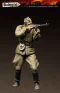 スターリングラード[ST3041]1/35ロシア兵ベルリン1945(1)PPSh-41を構える赤軍兵士