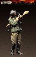 スターリングラード[ST3043]1/35ロシア兵ベルリン1945(3)パンツァーファウストを撃つ赤軍兵士