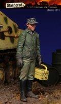 スターリングラード[ST3091]1/35ドイツ装甲車搭乗員ウクライナ1943(1)工具箱を持つ兵