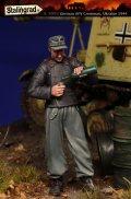 スターリングラード[ST3092]1/35ドイツ装甲車搭乗員ウクライナ1943(2)ランチワインを嗜む
