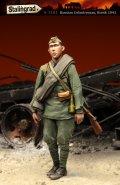 スターリングラード[ST3101]1/35ロシア兵クルスク1943(1)空を見上げる新兵