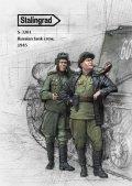 スターリングラード[ST3201]1/35 WWII ロシア戦車兵♯1 戦車指揮官セット1945(2体入)