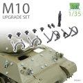 T-Rex Studio[TR35047]1/35 M10駆逐戦車用アップグレードセット