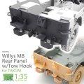 T-Rex Studio[TR35054]1/35 ウィリスMB用リアパネルセット 牽引用フック付 タコム用