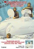 TANK[T-35192]1/35 冷戦期ロシア 戦車兵'60年代-'80年代「砲身洗浄中」(3体)