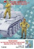 TANK[T-35193]1/35 冷戦期ロシア 戦車兵'60年代-'80年代(2体)