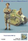 TANK[T-35200]1/35 WWI仏 戦車兵 #2(2体)
