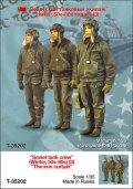 TANK[T-35202]1/35 冷戦期ロシア 戦車兵(冬)'50年代-'80年代(3体)