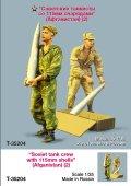 TANK[T-35204]1/35 現用ロシア 戦車兵(115mm砲弾運搬中)(アフガニスタン)(2体)