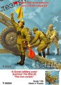 TANK[T-35206]1/35 冷戦期ロシア  砲兵(夏)'70年代-'80年代(3体)