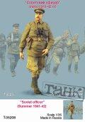 TANK[T-35208]1/35 WWII露 将校(夏)1941-42(1体)