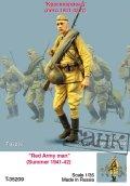 TANK[T-35209]1/35 WWII露 歩兵(夏)1941-42(1体)