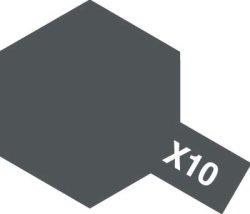画像1: エナメル X-10 ガンメタル
