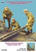 TANK[T-35189]1/35 現用ロシア 戦車兵(エンジン修理中)(3体)