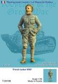 TANK[T-35166]1/35 WWI仏 戦車兵(1体)
