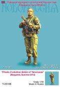 TANK[T-35168]1/35 現用露 ロシア義勇兵(ノヴォロシア2014夏)(1体)