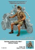 TANK[T-35131]1/35 WWII独 モーターバイク兵 I  アフリカ軍団
