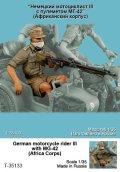 TANK[T-35133]1/35 WWII独 モーターバイク兵 III /w MG42  アフリカ軍団