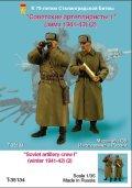 TANK[T-35134]1/35 WWII露 砲兵(冬)1941-43(2体)