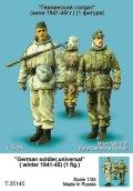 TANK[T-35145]1/35 WWII独 兵士(冬)1941-45(1体)