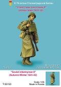 TANK[T-35153]1/35 WWII露 歩兵 II(秋-冬)1941-43)(1体)