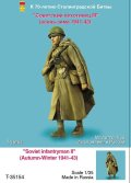 TANK[T-35154]1/35 WWII露 歩兵 III(秋-冬)1941-43)(1体)