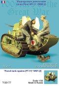 TANK[T-35177]1/35 WWI仏 戦車兵「修理中」(FT-17用)(2体)
