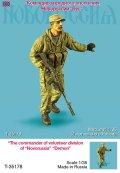 TANK[T-35178]1/35 現用露 ロシア義勇兵将校(ノヴォロシア2014夏)(1体)