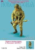 TANK[T-35179]1/35 現用露 ロシア義勇兵兵 /w RPG-7(ノヴォロシア2014夏)(1体)