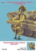 TANK[T-35184]1/35 現用ロシア 戦車兵「砲弾搭載」#2(2体)