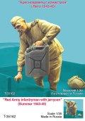 TANK[T-35162]1/35 WWII露 歩兵(夏)1943-45(1体)