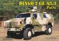 Tankograd[TG-FT12]ディンゴ2 GE A3.3 PatSi ディティール写真集