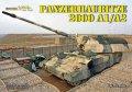 Tankograd[TG-FT14]PzH2000自走砲A1/A2 ディティール写真集