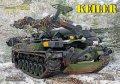 Tankograd[TG-FT15]カイラー地雷除去車 ディティール写真集